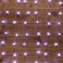 """Гирлянда """"Светодиодный Дождь"""" 1,5*1,5 м, с насадками шарики, свечение с динамикой, прозрачный провод, 230 В, диоды Белый"""