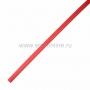 Клеевая 24 / 8мм (3:1) 1м термоусадка красная REXANT