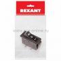 Выключатель клавишный 250V 10А (3с) ON-OFF-ON черный  с нейтралью  (RWB-411, SC-791)  REXANT Индивидуальная упаковка 1 шт