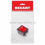 Выключатель клавишный 250V 16А (4с) ON-OFF красный  с подсветкой (RWB-502, SC-767, IRS-201-1)  REXANT Индивидуальная упаковка 1 шт
