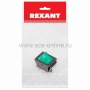 Выключатель клавишный 250V 16А (4с) ON-OFF зеленый  с подсветкой (RWB-502, SC-767, IRS-201-1)  REXANT Индивидуальная упаковка 1 шт