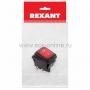 Выключатель клавишный 250V 15А (4с) ON-OFF красный  с подсветкой  ВЛАГОЗАЩИТА  (RWB-507)  REXANT Индивидуальная упаковка 1 шт