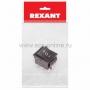 Выключатель клавишный 250V 15А (6с) ON-OFF-ON черный  с нейтралью (RWB-508, SC-767)  REXANT Индивидуальная упаковка 1 шт