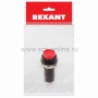 Выключатель-кнопка  250V 1А (2с) ON-OFF  красная  (PBS-11А)  REXANT Индивидуальная упаковка 1 шт
