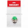 Выключатель-кнопка  металл 220V 2А (2с) (ON)-OFF  O16.2  зеленая  (RWD-306)  REXANT Индивидуальная упаковка 1 шт