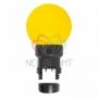 Лампа шар 6 LED для белт-лайта, цвет: Жёлтый, O45мм, жёлтая колба Neon-Night