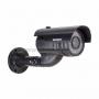 Муляж камеры уличной, цилиндрическая (черная) Rexant