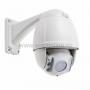 Купольная уличная, поворотная-360°, высокоскоростная камера PTZ AHD 2.1Мп, (1080P), объектив 5-50 мм., ИК до 50 м.