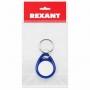 Электронный ключ (брелок) 125KHz формат EM Marin Индивидуальная упаковка 1 шт