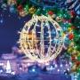 Шар светодиодный O 50 см, 200 светодиодов, теплый белый цвет свечения с эффектом мерцания NEON-NIGHT