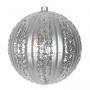 """Елочная фигура """"Полосатый шар"""", 20 см, цвет серебряный (4шт) Neon-Night"""