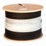 Саморегулирующийся греющий кабель SRL 40-2CR (UV) (экранированный)  (40Вт/1м), 200М  Proconnect