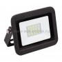 Прожектор уличный LED, Cold White, 10W, AC85-220V/50-60Hz, 800 Lm, IP65 Lamper