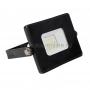 Прожектор   FL-COB, тепло-белый,  20W, 220V, IP65, Lamper