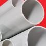 DKC / ДКС 63550UF Труба ПВХ жёсткая атмосферостойкая д.50мм, тяжёлая, 3м, цвет серый (цена за 1 м)