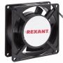 Вентилятор RX 9225HS 220VAC