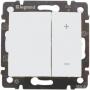 Светорегулятор 4-х кнопочный 600Вт Белый Valena