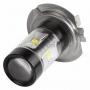 Светодиодная лампочка H11 с линзой, 12 Вт (6 светодиодов)