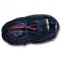 Комплект проводов для подключения двух фар