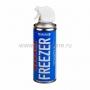 FREEZER 400 мл газ охладитель Rexant