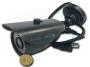 Наружная всепогодная камера видеонаблюдения с ИК подсветкой SONY Effio 700 TVL черная