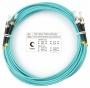 Шнур оптический duplex ST-ST 50/125 mm OM3 25м LSZH