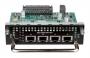 Модуль расширения с 4 портами 10GBASE-T
