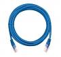 Коммутационный шнур NETLAN U/UTP 4 пары, Кат.5е (Класс D), 100МГц, 2хRJ45/8P8C, T568B, заливной, многожильный, BC (чистая медь), PVC нг(B), синий, 0,5м, уп-ка 10шт.