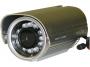 Наружная IP-камера с цветным датчиком CMOS, Wi-Fi и разрешением 1280х720, алюминий