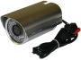 Наружная IP-камера с сенсором цвета CMOS, разрешением 1280х960 и с функцией PoE, алюминий