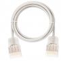 Коммутационный шнур NIKOMAX U/UTP 4 пары, Кат.5е (Класс D), 100МГц, 2х110, Direct, многожильный, BC (чистая медь), 24AWG (7х0,192мм), PVC нг(А), серый, 2м