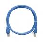 Коммутационный шнур NIKOMAX U/UTP 4 пары, Кат.5е (Класс D), 100МГц, 2хRJ45/8P8C, T568B, заливной, с защитой защелки, многожильный, BC (чистая медь), 24AWG (7х0,205мм), LSZH нг(А)-HFLTx, синий, 1,5м