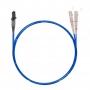 Шнур оптический dpc MTRJ/male-SC/UPC50/125 OM4 2.0мм 10м LSZH (патч-корд)