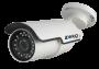 Камера внешняя,1/2.8'' SONY CMOS , 3 МП 2048x1536@30fps,WDR,объектив f2.8-12mm/F2.0, день/ночь, ИК подсветка,PoE,IP66